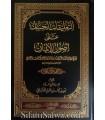 Charh Ousoul al-Iman - Zayd al-Madkhali