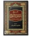 Sharh Shamail an-Nabi - Abdurrazzaq Al-Badr