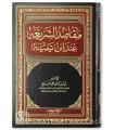 Maqasid ach-Chari'ah 'inda Ibn Taymiya