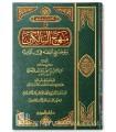 Manhaj as-Saalikin by Shaykh as-Sa'di (concise of Fiqh)