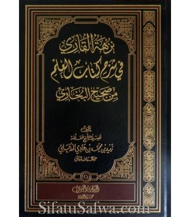 Sharh Kitab al-'Ilm from Sahih al-Bukhary - Zayd al-Madkhali