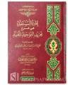 Charh Tajrid at-Tawhid al-Mufid d'Al-Maqrizi - cheikh al-Fawzan