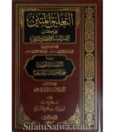 Charh Aqidah al-Raziyin et charh Usul as-Sunnah lil-imam Ahmad - Zayd al-Madkhali