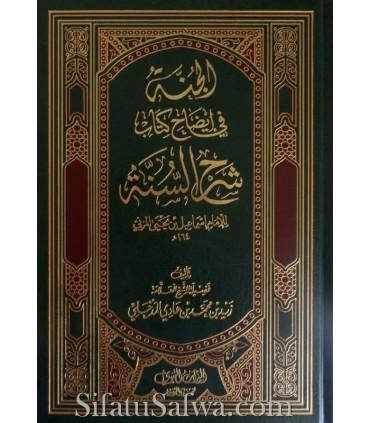 Charh Kitab Charh as-Sunnah lil-imam al-Muzani Zayd al-Madkhali