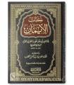 Kitaab al-Eemaan - al-Qaadee Abi Ya'laa (458H)