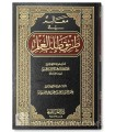 Ma'aalim fi Tareeq Talab al-'Ilm - shaykh SadHaan