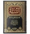 As-Sunnah by Imam al-Marwazi (al-Maruzi) (294H)