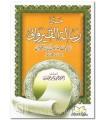 Matn Risaalah al-Qayrawaanee (ibn Abi Zayd)
