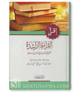 Al-Qira-at ur-Rashidah li Ta'lim al-Lughat il-'Arabiyyah - An-Nadwi القراءة الراشدة لتعليم اللغة العربية ـ أبو الحسن الندوي