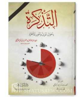 at-Tadhkirah by Imam al-Qurtubi - Death and End of the world