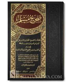Sahih Mouslim - Avec accents