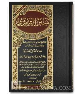 Sunan At-Tirmidhi - Avec accents et authentification سنن الترمذي