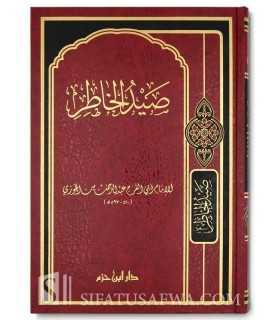 Saydul-Khatir de l'imam ibn al-Jawzy (les pensées précieuses) صيد الخاطر ـ الإمام ابن الجوزي