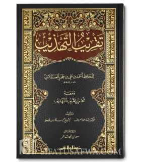 Taqrib at-Tahdhib by Ibn Hajar (Ilm al-Rijal)
