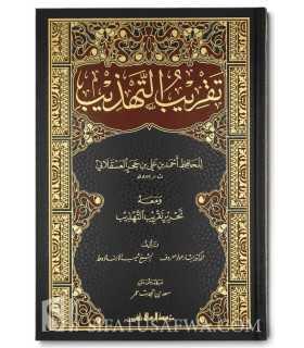 Taqrib at-Tahdhib de Ibn Hajar (Ilm al-Rijal)