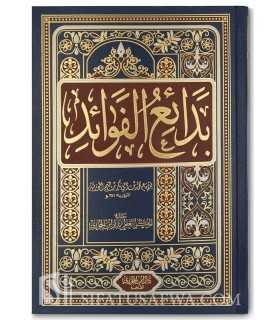 Badaa-i' al-Fawaa-id - Ibn Qayyim al-Jawziyyah بدائع الفوائد ـ الإمام ابن قيم الجوزية