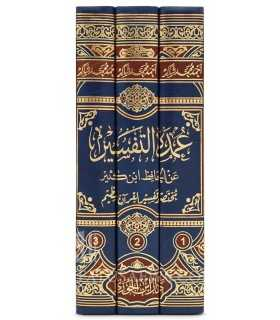 Oumdat at-Tafsir (Résumé Tafsir ibn Kathir) - Ahmed Chakir