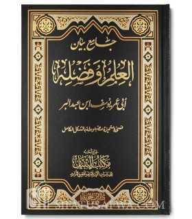 Jaami' bayaan al-'Ilm wa Fadluhu - Ibn Abdil Barr (463H)