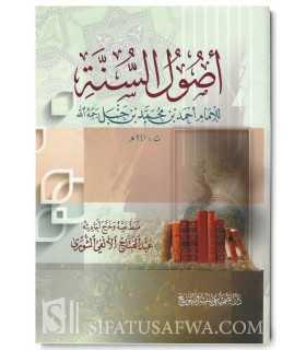 Usool as-Sunnah of imaam Ahmad (harakat) أصول السنة للإمام أحمد بن حنبل
