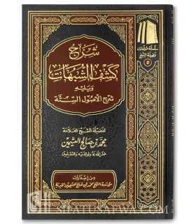 Charh Kashf ash-Shubuhat + Usul as-Sitta - Al-'Uthaymin