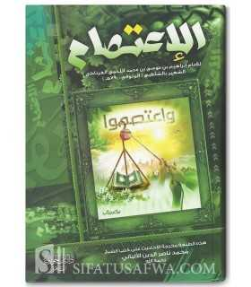 Al-I'tisaam of Imaam ash-Shaatibee (790H) الاعتصام ـ الإمام الشاطبي