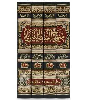 Minhaj as-Sunnah an-Nabawiyah - Ibn Taymiya