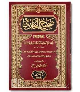 Sahih Al-Bukhari - With harakat