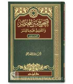 Moukhtasar Khalil - Harakat (Fiqh Maliki)