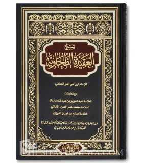 Charh al-Aqida at-Tahawiya li ibn Abil-'Izz al-Hanafi