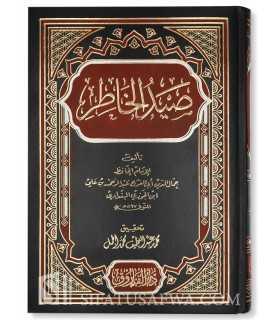 Saydul-Khaatir - Imam Ibn al Jawzi