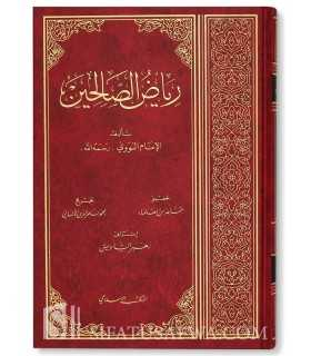 Riyad as-Saaliheen by Imam an-Nawawi