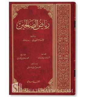 Riyad as-Salihin de l'imam an-Nawawi
