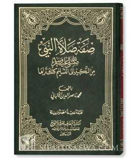 Sifat Salaat an-Nabee by Shaykh al-Albaanee صفة صلاة النبي ـ الشيخ الألباني