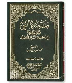Sifat Salat an-Nabi de cheikh al-Albani صفة صلاة النبي ـ الشيخ الألباني
