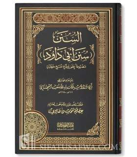 Sunan Abi Dawud - With harakat and authentication سنن أبي داود
