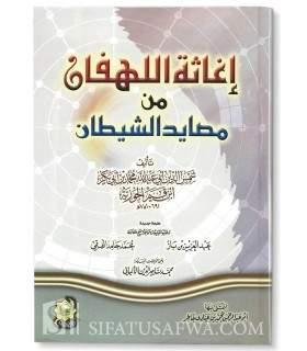 Ighatha al-Lahfan min Masayad ach-Chaytan - ibn al-Qayyim إغاثة اللهفان من مصائد الشيطان - ابن قيم الجوزية