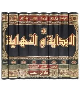 Al-Bidaayah wa an-Nihaayah (ibn Kathir) البداية والنهاية - الإمام ابن كثير