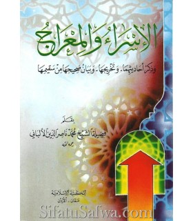 Al-Israae wa al-Mi'raaj by shaykh al-Albani (authentic collection)