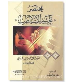 The prohibition of musical instruments by Sheikh al-Albani تحريم آلات الطرب ـ الشيخ محمد ناصر الدين الألباني