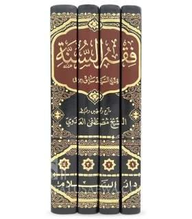 Fiqh as-Sounnah de Sayid Sabiq فقه السنة لسيد سابق