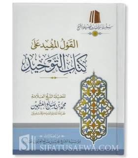 Al-Qawl al-Mufid Charh Kitab at-Tawhid - Ibn Outhaymin القول المفيد شرح كتاب التوحيد ـ الشيخ العثيمين