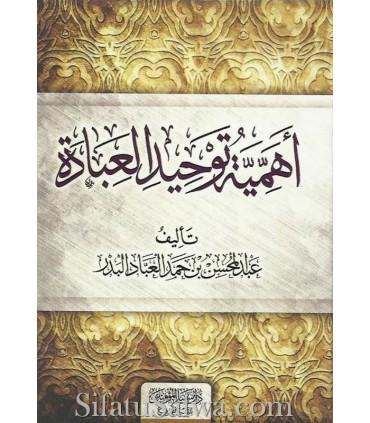 The Importance of Tawheed of worship - Abdelmuhsin al-Abbaad