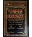 Collection of hadiths on Fitnas and signs of the Hour