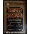 Recueil des hadiths sur les Fitnas et des signes de l'Heure