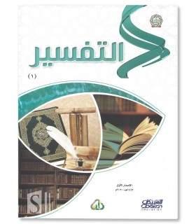 Programme d'apprentissage ZAD Academy - Niveau 1