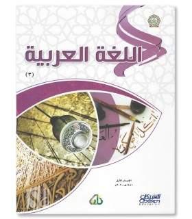 Programme d'apprentissage ZAD Academy - Niveau 3