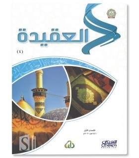 Programme d'apprentissage ZAD Academy - Niveau 4