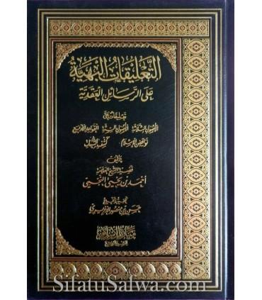 5 Risala de Aqida expliquées par cheikh Najmi