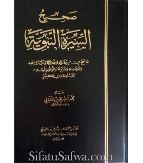 Sahih as-Sirah an-Nabawiyyah - shaykh al-Albany