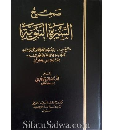 Sahih as-Sirah an-Nabawiya - cheikh al-Albani